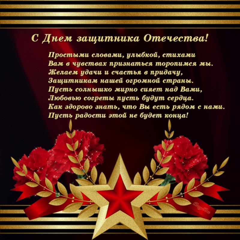 Голосовые поздравления насте с днем рождения от лукашенко